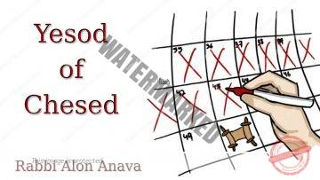 Yesod of Chesed – Counting the Omer – The bridge between the gap – Rabbi Alon Anava