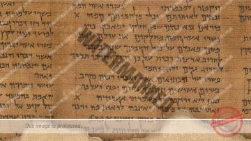 Zohar on Midrash Eicha – The hidden holy angels – Rabbi Alon Anava