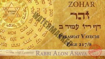 Zohar – Page 217/b – Part 6 – Parashat Vayechi – Rabbi Alon Anava