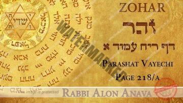 Zohar – Page 218/a – Part 7 – Parashat Vayechi – Rabbi Alon Anava