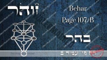 Zohar – Parashat Behar – Whats ׳cooking׳ at night? – Part 1 – Rabbi Alon Anava
