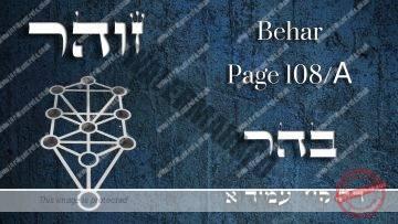 Zohar – Parashat Behar – Whats ׳cooking׳ at night? – Part 2 – Rabbi Alon Anava