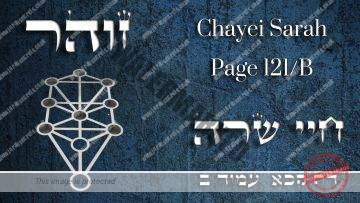 Zohar – Parashat Chayei Sarah – Can a soul be deleted ? – Part 3 – Rabbi Alon Anava