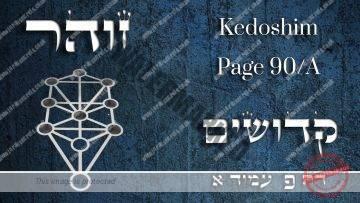 Zohar – Parashat Kedoshim – Rated R – Part 2 – Rabbi Alon Anava