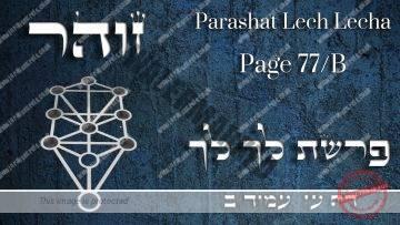 Zohar – Parashat Lech Lecha – The journey of the soul – Part 3 – Rabbi Alon Anava