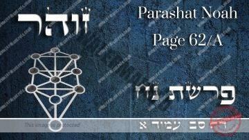 Zohar – Parashat Noah – The giants before the flood – Part 2 – Rabbi Alon Anava