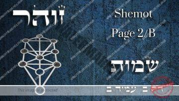 Zohar – Parashat Shemot – What happens when you accept the yoke of Torah – Part 4 – Rabbi Alon Anava