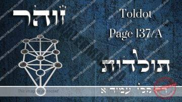 Zohar – Parashat Toldot – Why are your prayers not answered? – Part 4 – Rabbi Alon Anava