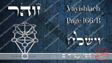 Zohar – Parashat Vayishlach – Make the Samech Mem (Devil) work for you – Part 4
