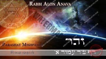 Zohar – Reincarnations and past lives – Part 2 – Rabbi Alon Anava