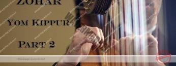 Zohar – Yom Kippur – The ten musical forms of king David – Part 2 – Rabbi Alon Anava