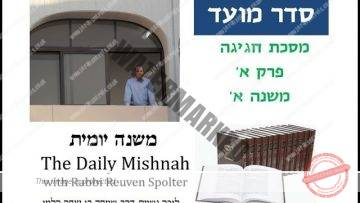 Chagigah Chapter 1 Mishnah 1
