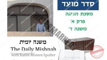 Chagigah Chapter 1 Mishnah 4