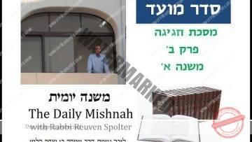 Chagigah Chapter 2 Mishnah 1