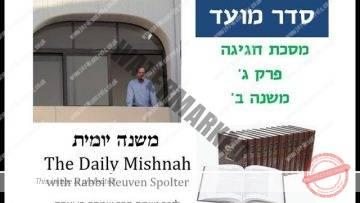 Chagigah Chapter 3 Mishnah 2