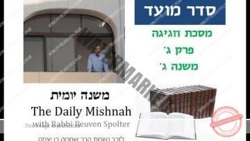 Chagigah Chapter 3 Mishnah 3