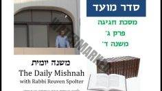 Chagigah Chapter 3 Mishnah 4