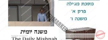 Megillah Chapter 1 Mishnah 6