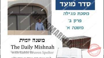 Megillah Chapter 2 Mishnah 1
