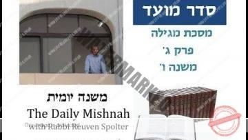 Megillah Chapter 3 Mishnah 6