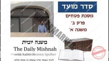 Pesachim Chapter 2 Mishnah 1