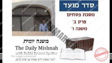 Pesachim Chapter 2 Mishnah 6