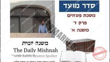Pesachim Chapter 4 Mishnah 1