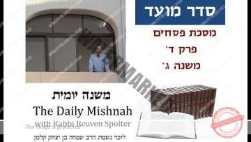 Pesachim Chapter 4 Mishnah 3
