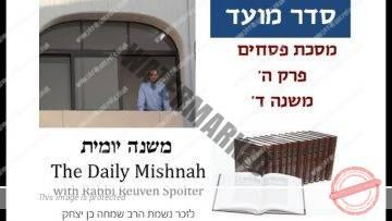 Pesachim Chapter 5 Mishnah 4