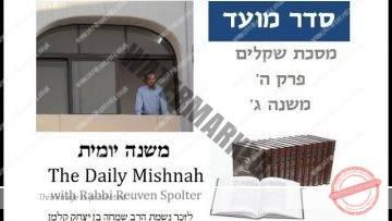 Shekalim Chapter 5 Mishnah 3