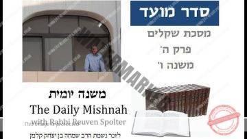 Shekalim Chapter 5 Mishnah 6