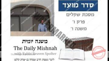 Shekalim Chapter 6 Mishnah 6