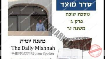 Sukkah Chapter 3 Mishnah 9