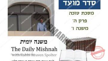 Sukkah Chapter 5 Mishnah 6