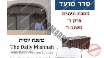Taanit Chapter 4 Mishnah 6
