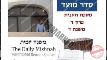Taanit Chapter 4 Mishnah 7