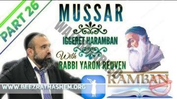 MUSSAR Iggeret HaRAMBAN PART (26) USE YOUR IMAGINATION