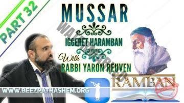MUSSAR Iggeret HaRAMBAN PART (32) How To Do TeShuva?