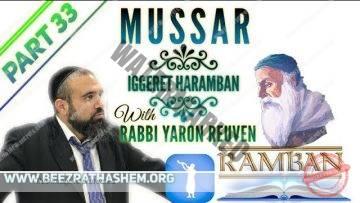 MUSSAR Iggeret HaRAMBAN PART (33) The Power of Prayer