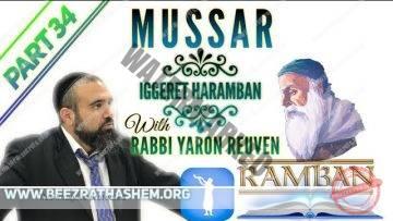 MUSSAR Iggeret HaRAMBAN PART (34) Being Jewish During Corona Virus Crisis
