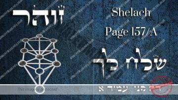 Zohar – Parashat Shelach – The damage to the tree of life – Part 2 – Rabbi Alon Anava
