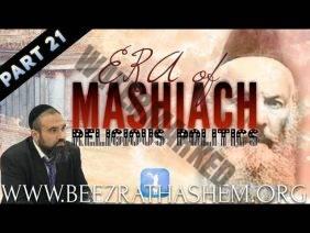 ERA OF MASHIACH PART 21:  Religious Politics