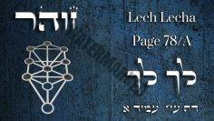 Zohar – Parashat Lech Lecha – Erase the past – Part 4 – Rabbi Alon Anava