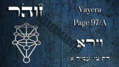 Zohar – Parashat Vayera – Hidden energy of growth – Part 1 – Rabbi Alon Anava