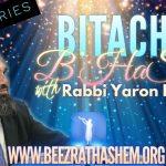 bitachon-rabbi-yaron-reuven